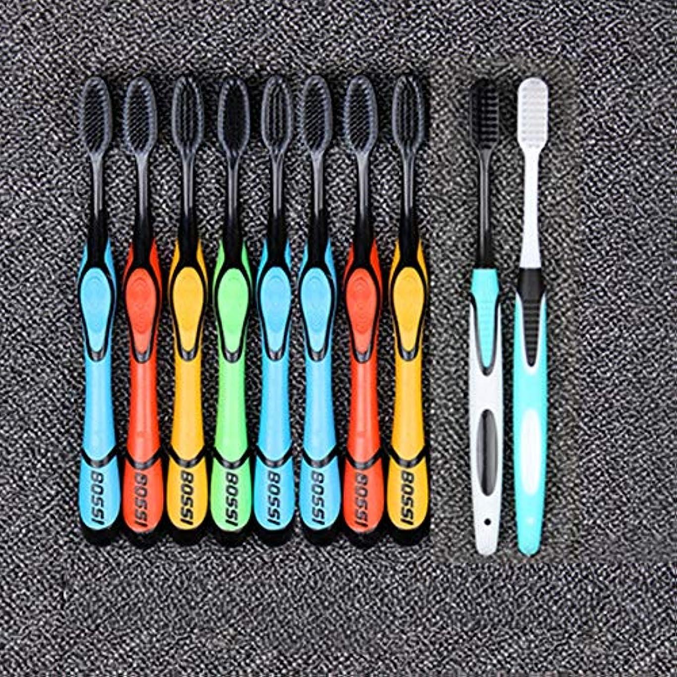 バルセロナジャンク共和党歯ブラシ 10ミックス大人歯ブラシ、子供オーラルケア歯ブラシ、コンパクト柔らかい歯ブラシ - 使用可能なスタイルの3種類 HL (色 : B, サイズ : 8+2)