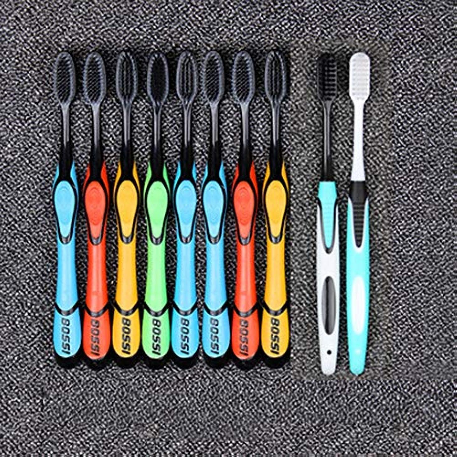 悪性黒ご注意歯ブラシ 10ミックス大人歯ブラシ、子供オーラルケア歯ブラシ、コンパクト柔らかい歯ブラシ - 使用可能なスタイルの3種類 HL (色 : B, サイズ : 8+2)