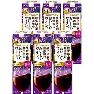 【国産ワイン売上NO.1】 サントリー 酸化防止剤無添加のおいしいワイン。 濃い赤 1.8L×6本 (紙パック)