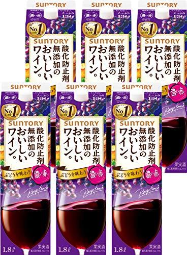 サントリー 酸化防止剤無添加のおいしいワイン。 濃い赤 辛口 1800mlx6