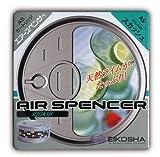 栄光社 車用 芳香消臭剤 エアースペンサー ASカートリッジ 置き型 詰め替え用 スカッシュ (レモンのフレッシュさとライムの香り) 40g A9