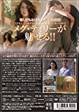 プレミアムプライス版 白い記憶の女~ヘア解禁版~《数量限定版》 [DVD] 画像