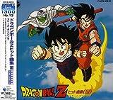 ドラゴンボールZ ヒット曲集3-スペース・ダンシング-/