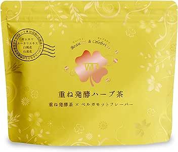 ダイエット茶 ハーブティー ノンカロリー 重ね発酵ハーブ茶【20包/国産生産】