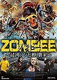 ZOMBEE ゾンビー ~最凶ゾンビ蜂 襲来~[DVD]
