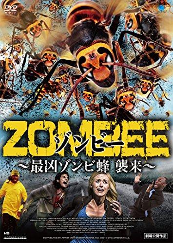 ZOMBEE ゾンビー ~最凶ゾンビ蜂 襲来~ [DVD]