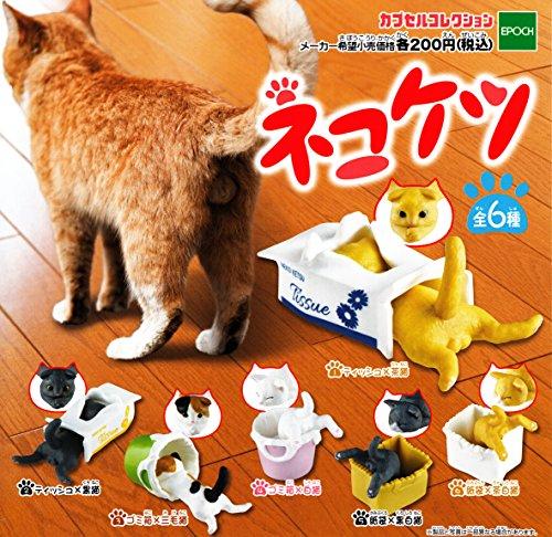 ネコケツ 6 紙袋×茶白猫 動物フィギュア エポック社 ガチャポン ガチャガチャ ガシャポン