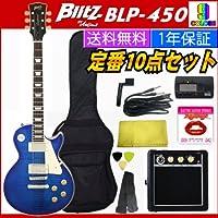 【エレキ定番10点セット/ミニアンプ】BLITZ BLP-450 ブリッツ by Aria ProII レスポールタイプ初心者入門セット/SBL(See-throughBlue)