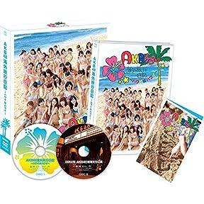 【Amazon.co.jp・公式ショップ限定】AKB48 海外旅行日記~ハワイはハワイ~ 倉持明日香 [DVD]