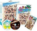 【Amazon.co.jp・公式ショップ限定】AKB48 海外旅行日記~ハワイはハワイ~ 川栄李奈 [DVD]
