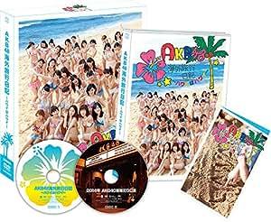 【Amazon.co.jp・公式ショップ限定】AKB48 海外旅行日記~ハワイはハワイ~ 松井珠理奈 [DVD]