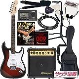 SELDER エレキギター ストラトキャスタータイプ ST-16 初心者入門13点セット /RDS(9707002681)