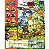 ポケットモンスター ポケモン モンコレGET Vol.6 常夏の楽園 全9種セット