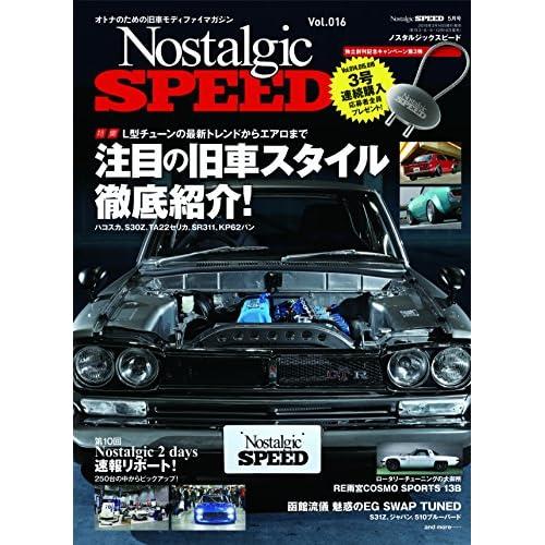 Nostalgic SPEED(ノスタルジックスピード)2018年5月号 Vol.016[雑誌]