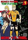 マネーフットボール / 能田 達規 のシリーズ情報を見る