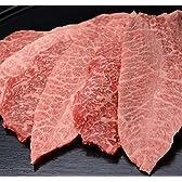 松阪牛 焼肉(肩、モモ、バラ) A 1kg                    【 お礼 お祝 お中元 引き出物 バーベキュー 牛肉 和牛 景品 松坂牛まるよし 】