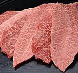 松阪牛 焼肉(肩、モモ、バラ) A500g                    【お礼 お祝 お中元 お歳暮 引き出物 牛肉 和牛 景品 松坂牛まるよし 】