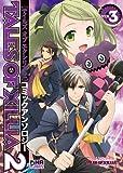 テイルズ オブ エクシリア2 コミックアンソロジー VOL.3 (IDコミックス DNAメディアコミックス)