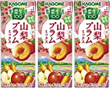 カゴメ 野菜生活100 山梨プラムミックス 195ml ×3本