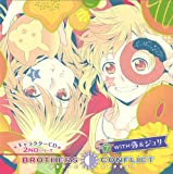 BROTHERS CONFLICT キャラクターCD 2ndシリーズ�F with弥&ジュリ
