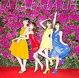 ララララ・ライフ(初回生産限定盤A)(DVD付)