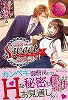 Sweet Secret (エタニティブックス Rouge)