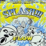 SPLASH!!!~遙かなる自主制作BEST~