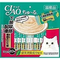チャオ (CIAO) 猫用おやつ ちゅ~る 下部尿路配慮 まぐろ 海鮮ミックス味 14g×20本入
