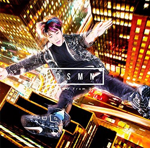 「ミダレテミナ/2PM」の日本語歌詞と韓国語歌詞の意味の違いを徹底比較!MV&収録アルバム情報あり☆の画像
