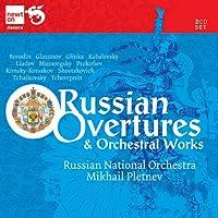 ロシアの序曲と管弦楽作品集