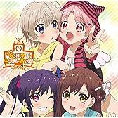ラジオCD 「TVアニメ「がっこうぐらし! 」こちらGSH 学園・生活部・放送局」 Vol.2