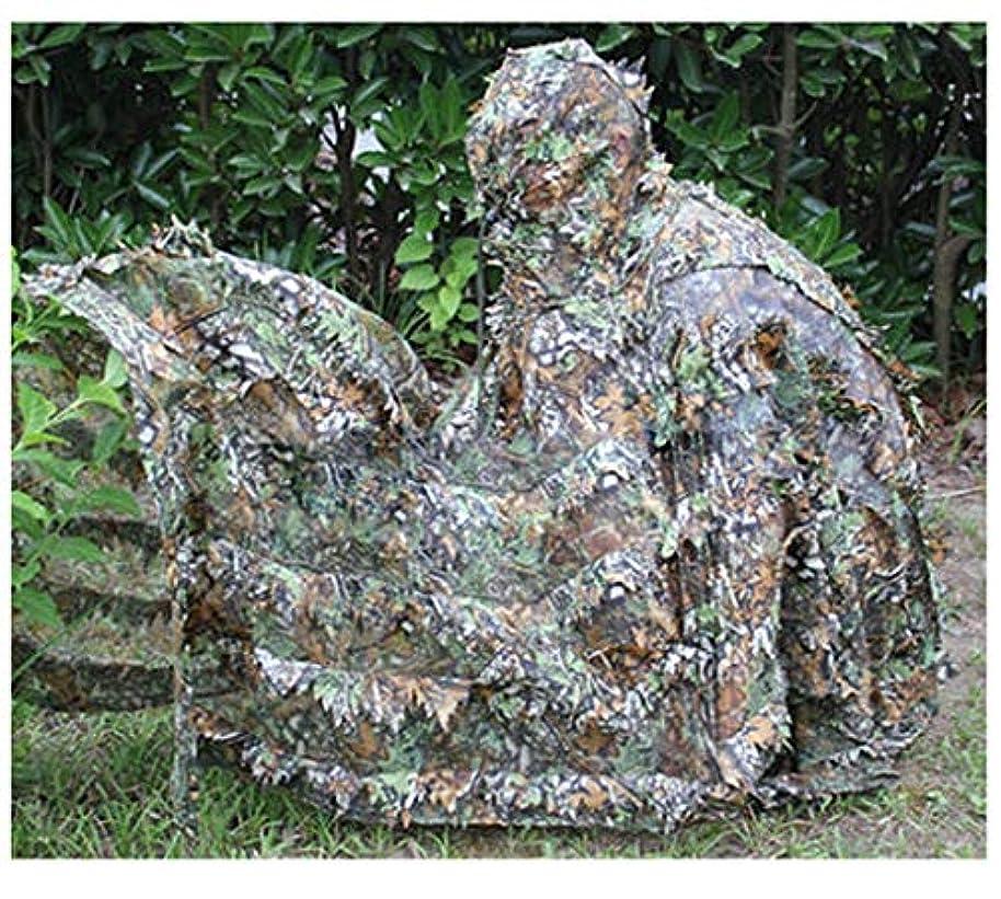 本部分類するロードハウス迷彩スーツ カモフラージュの衣装3D葉ジャケット迷彩スーツ狩猟のためのペイントボールの撮影野生動物の写真ハロウィーンやクリスマスアダルトコード (色 : B)