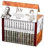 JIN-仁- 全13巻セット (JIN-仁-) (集英社文庫(コミック版))