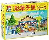 マイクロエース 1/60 風物詩シリーズNo.01駄菓子屋