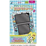 プリパラ プロテクトシール (New 3DS LL用) Candy Alamode