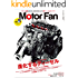 Motor Fan illustrated Vol.107