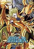 聖闘士星矢Ω 11 [DVD]