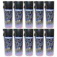 【セット品】イカリ消毒 スーパーコウモリジェット 420ml ×10個