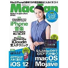 Mac Fan 2018年8月号 [雑誌]