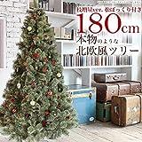 クリスマスツリー 180cm 松ぼっくり付き 枝大幅増量タイプ 北欧風 ヌードツリー もみの木 クリスマス イルミネーション おしゃれ なしタイプ