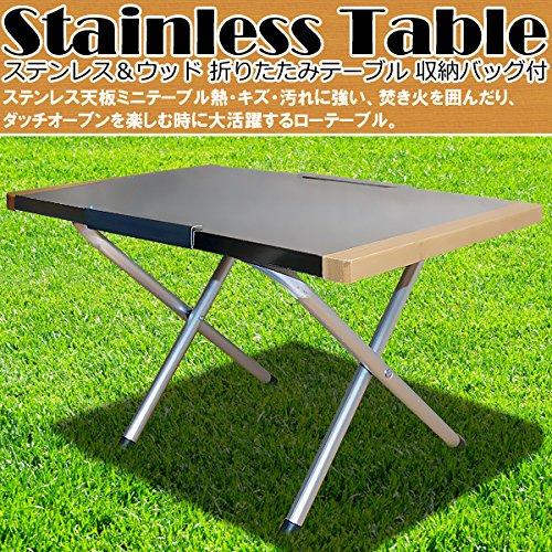 iimono117 アウトドアテーブル/ステンレス&ウッド ...