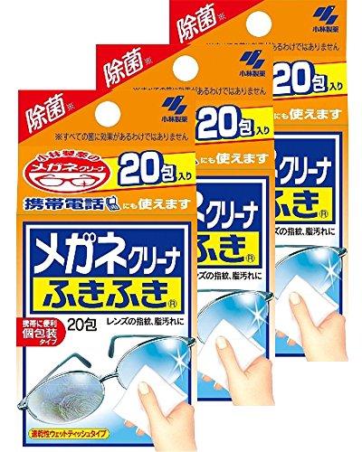 小林製薬 【まとめ買い】メガネクリーナふきふき 眼鏡拭きシート 20包(個包装タイプ)×3個