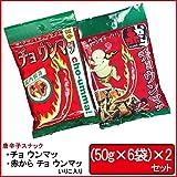 唐辛子スナック チョ ウンマッ プレーン(微辛) 50g×6袋 & 赤から チョ ウンマッ いりこ入り 50g×6袋