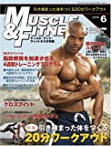 『マッスル・アンド・フィットネス日本版』2008年6月号