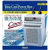 テトラ (Tetra) クールパワーボックス CPX-75