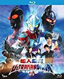 ULTRAMAN GINGA PT 2 EPISODE 7-12 (2013)