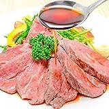 築地の王様 訳あり ローストビーフ 500g 牛肉 詰め合わせ 霜降り モモ肉 トモサンカク デパ地下仕様 高品質なオーストラリア産 牛モモ肉 国内加工 オードブル