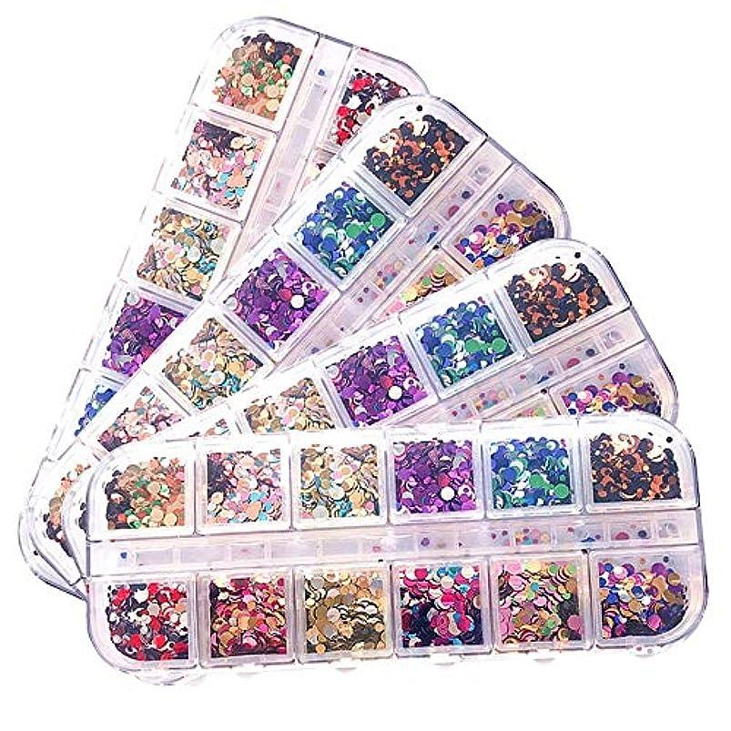 ボイドミット稚魚ネイルアート ネイルデコパーツ ネイル グリッター キラキラ 可愛い 4ボックスセット 多色