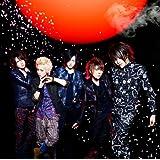 Heart of Gold(初回限定盤A)(DVD付)