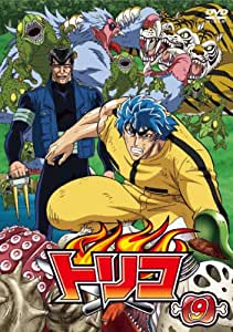 トリコ 9 [DVD]